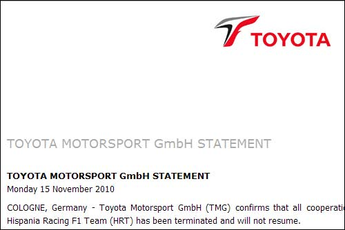 Заявление Toyota