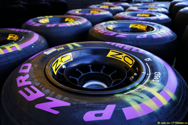 Шины Pirelli состава UltraSoft