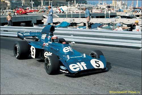 Джеки Стюарт за рулём Tyrrell на трассе Гран При Монако, 1973 год