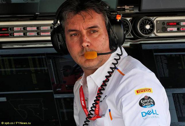 Джеймс Ки, технический директор McLaren