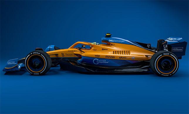 Так может выглядить машина McLaren в 2022 году