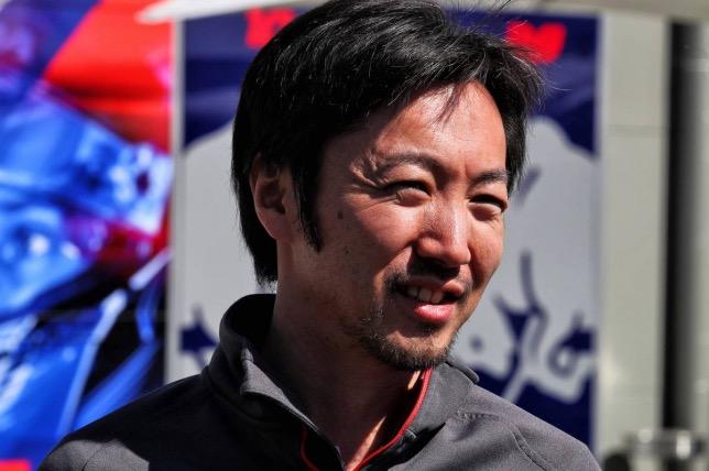 Айо Комацу, фото XPB