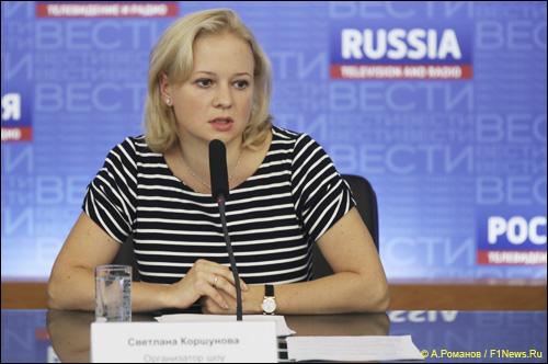 Светлана Коршунова