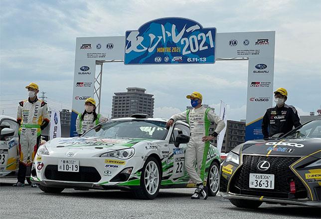 Хейкки Ковалайнен выиграл Rally Montre в Японии