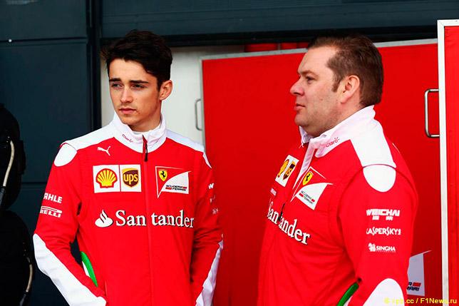 Шарль Леклер и гоночный инженер Ferrari Дэйв Гринвуд