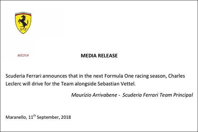 Заявление Ferrari