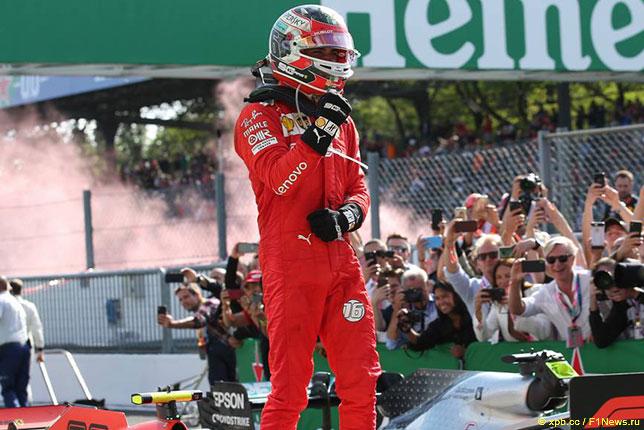 Шарль Леклер - победитель Гран При Италии
