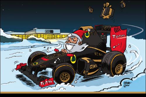 Рождественская открытка Lotus Renault GP