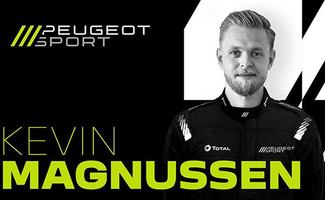 В 2022-м Магнуссен выступит в Ле-Мане за Peugeot