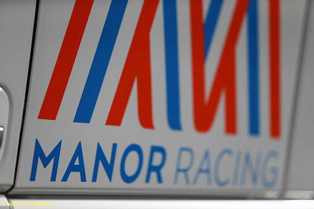 Машина Manor, выставленная на продажу