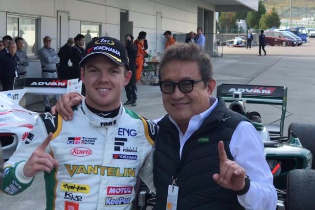 Super Formula: Кэссиди выиграл гонку, Маркелов – 10-й