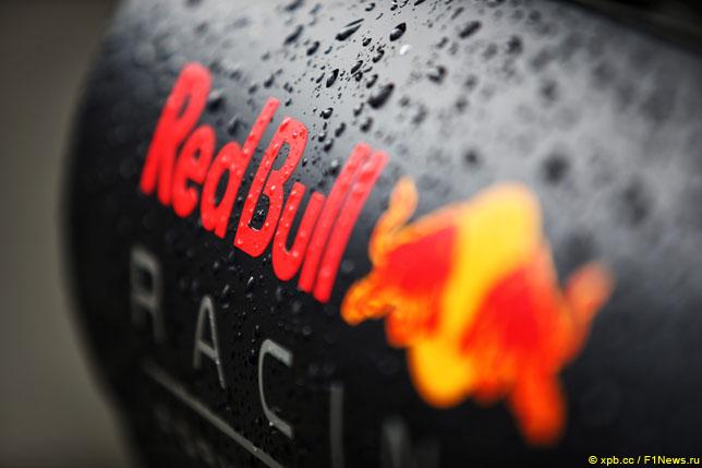 Логотип Red Bull