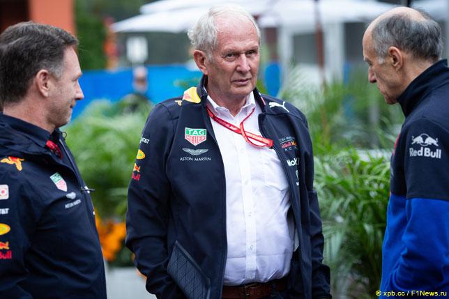 Хельмут Марко с Кристианом Хорнером и Францем Тостом