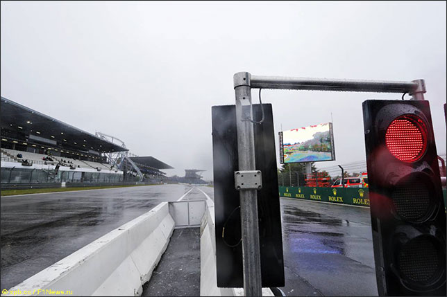 Начало первой тренировки на Нюрбургринге отложено на неопределённое время из-за метеоусловий