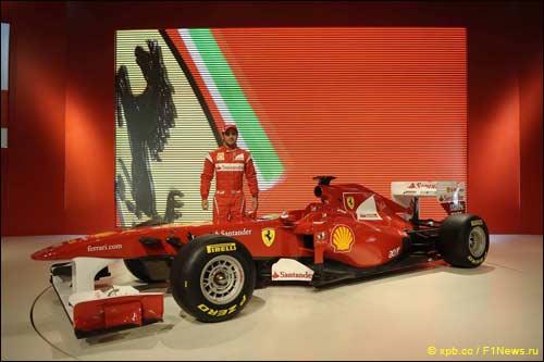 Фелипе Масса на презентации Ferrari F150 в Маранелло