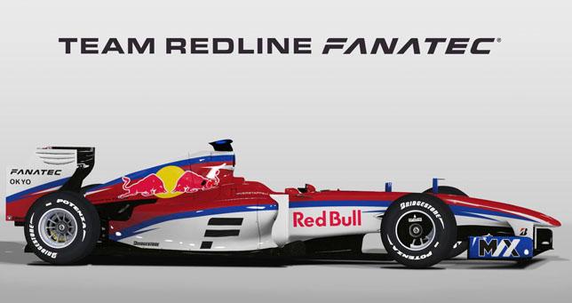 Машина Макса Ферстаппена команды Redline