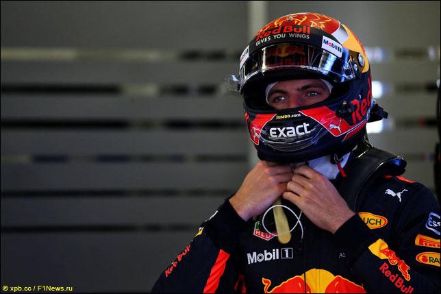 Ферстаппен стал лучшим напервой тренировке Гран-при Азербайджана «Ф-1», Квят— 10-й