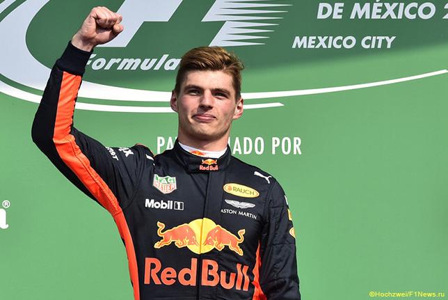 Макс Ферстаппен - победитель Гран При Мексики