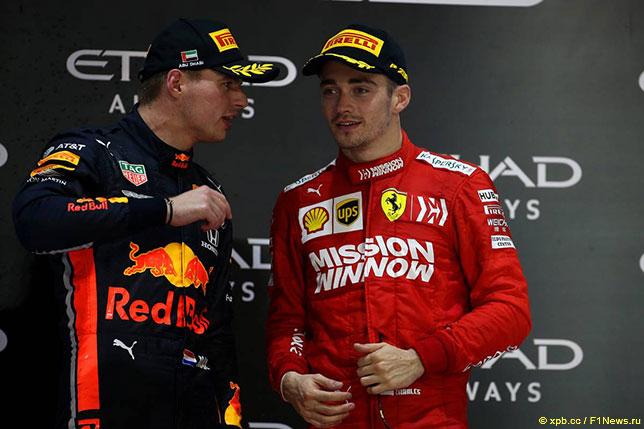Макс Ферстаппен и Шарль Леклер после финиша Гран При Абу-Даби