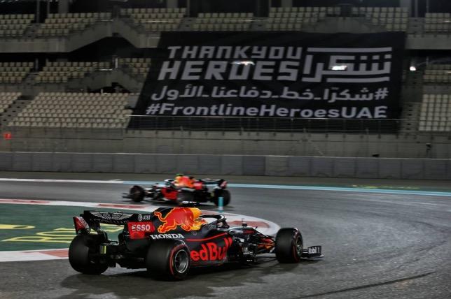 Гонщики Red Bull Racing на тренировках в Абу-Даби