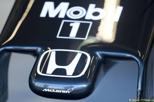 Логотип Honda на носовом обтекателе McLaren, 2015 год