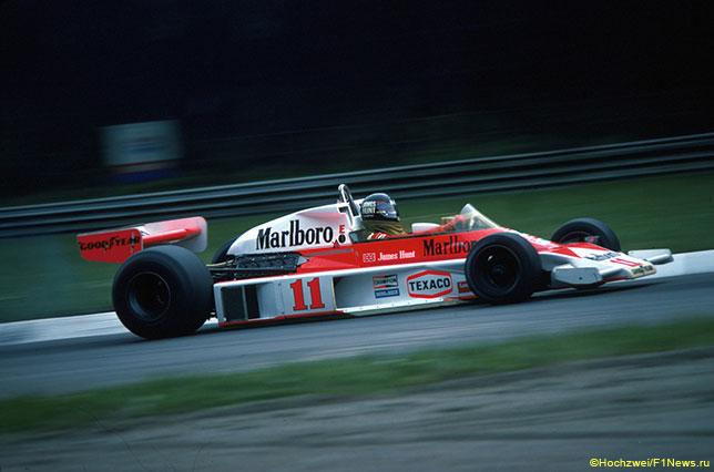 Джеймс Хант за рулём McLaren M23 на Гран При Италии в Монце, 1976 год