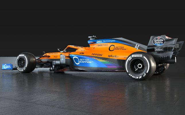 В McLaren представили обновлённую раскраску