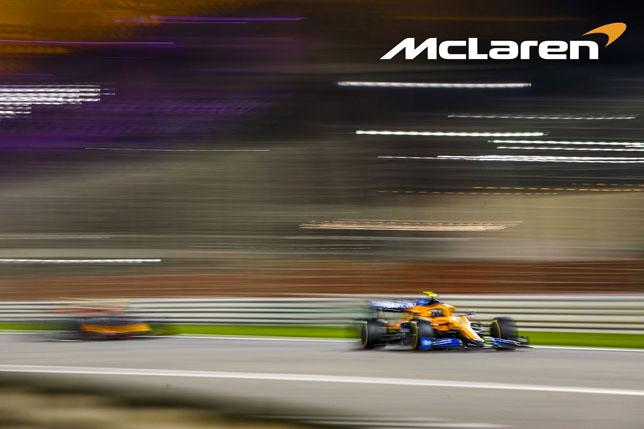 Изменённый логотип McLaren