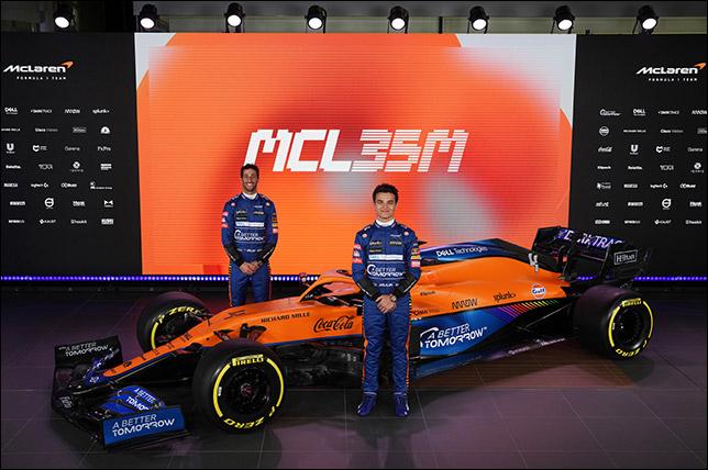 Презентация McLaren MCL35M
