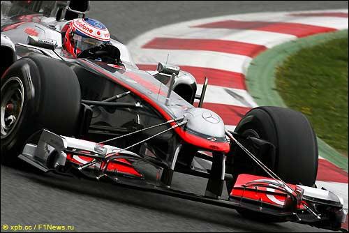 Полусфера на носовом обтекателе McLaren