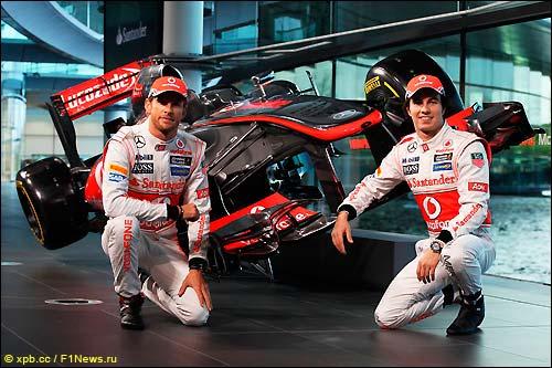 Дженсон Баттон и Серхио Перес на презентации McLaren MP4-28