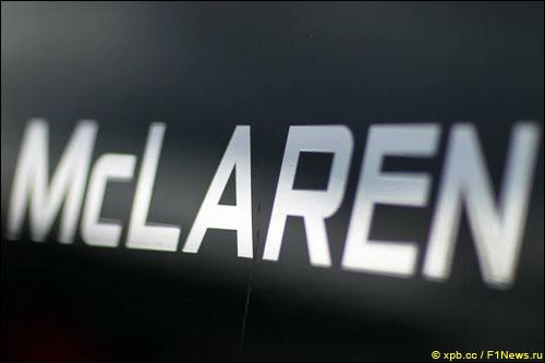 McLaren объявила об убытках в размере 3,1 миллиона фунтов