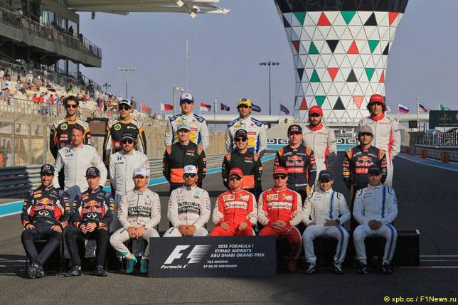Пилоты перед стартом Гран При Абу-Даби