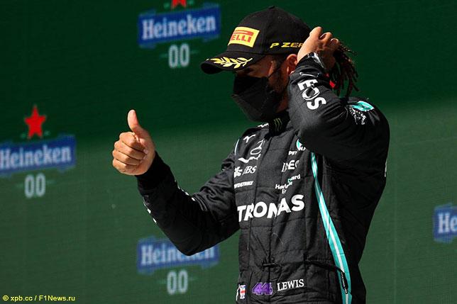 Льюис Хэмилтон - победитель Гран При Португалии