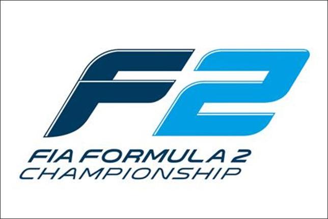Сочи примет этап «Формулы-2» осенью 2018-ого