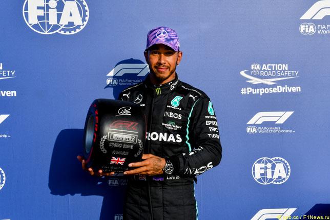 Льюис Хэмилтон получил приз Pirelli за победу в пятничной квалификации