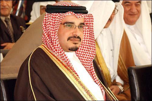 Салман Бин Хамад Аль-Халифа