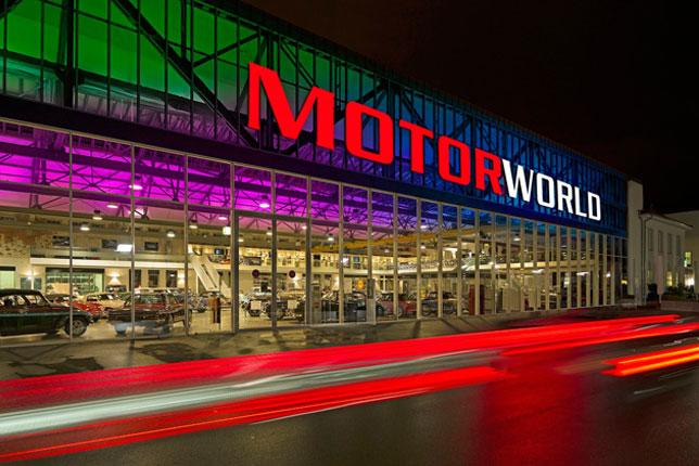 Музей Motorworld (фотография с сайта музея)
