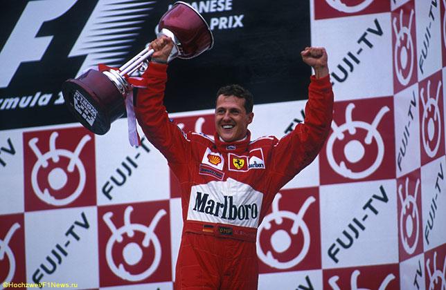 Михаэль Шумахер на подиуме Гран При Японии в Сузуке, 2000 год