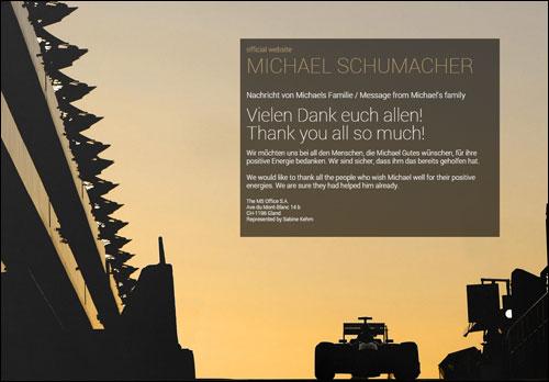 Официальный сайт Михаэля Шумахера