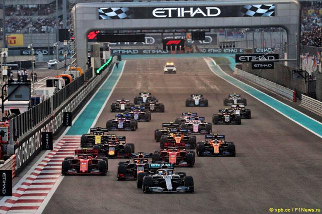 Старт Гран При Абу-Даби