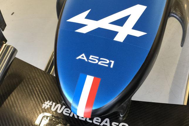 Носовой обтекатель Alpine A521