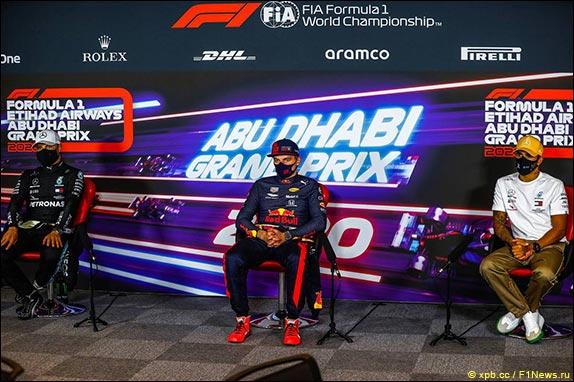 Гран При Абу-Даби: Пресс-конференция в воскресенье