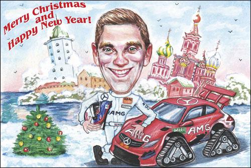 Рождественская открытка от Виталия Петрова