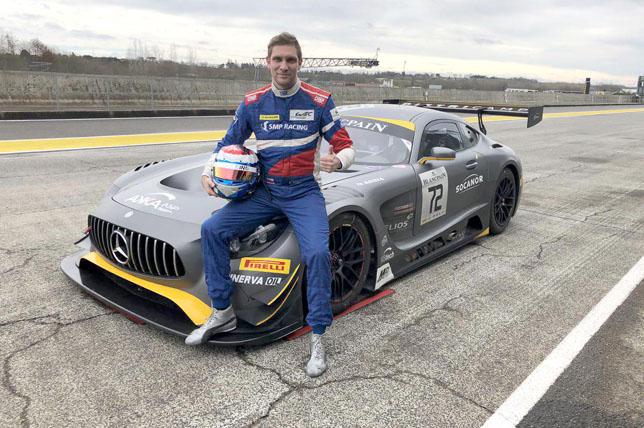 Виталий Петров продолжит карьеру в Blancpain GT