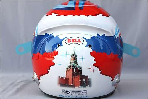 Задняя часть шлема Виталия Петрова