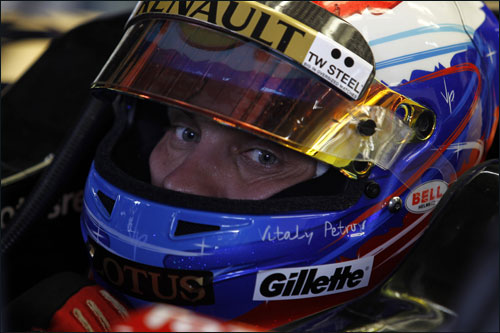 Виталий Петров на Гран При Бразилии