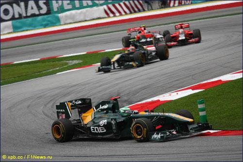 Пилоты Lotus/Caterham на трассе Гран При Малайзии 2011 года