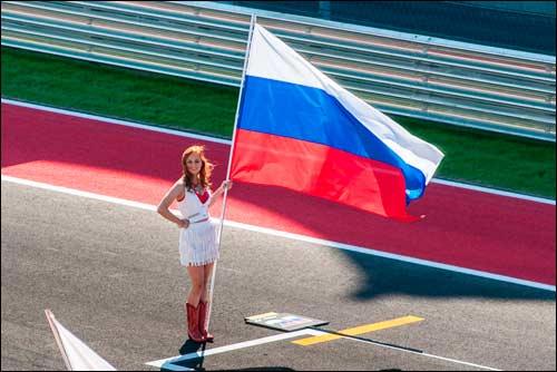 Девушка с флагом России на стартовом поле