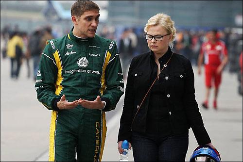 Виталий Петров и Оксана Косаченко, Гран При Китая 2012 года